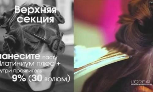 БРОНДИРОВАНИЕ-Копакабана-солнечный коктейль