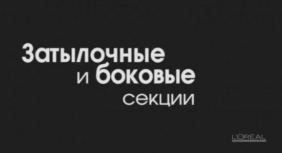 Брондирование-копакабана-бриз[(001636)14-24-09]