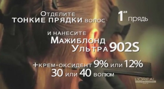 Брондирование-копакабана-бриз[(001877)14-24-14]
