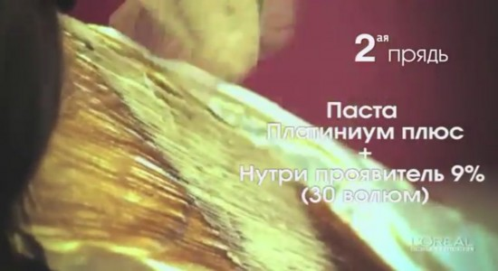 Брондирование-копакабана-бриз[(002177)14-24-21]