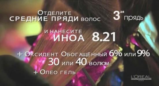 Брондирование-копакабана-бриз[(002546)14-24-30]