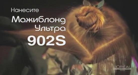 Брондирование-копакабана-бриз[(003225)14-24-46]